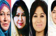 রাজনীতির চারকন্যা : নাসিরুদ্দিন চৌধুরী