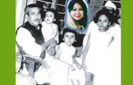 পিতার পথেই হাঁটছেন হারুনপুত্রী : নাসিরুদ্দিন চৌধুরী