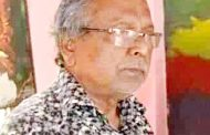 বিপ্রতীপ সময়ে একজন শুদ্ধ রাজনীতিকের নীরব প্রস্থান মৃণাল কুসুম বড়–য়ার প্রতি শ্রদ্ধাঞ্জলি : নাসিরুদ্দিন চৌধুরী