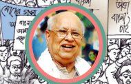কবি মাহবুব উল আলম চৌধুরী সাম্প্রদায়িক তমসায় এক চিলতে রোদ্দুর  : নাসিরুদ্দিন চৌধুরী
